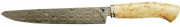 320 Lagen Balbach Luxury Rauten Damast chefs knives masurian Birch
